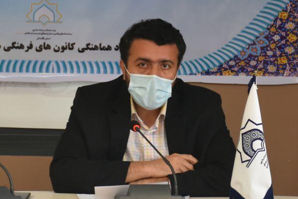 رشد چشمگیر فعالیت کانون های مساجد در طرح ملی ایران قوی