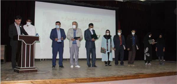 اختتامیه جشنواره شعر «خورشید درپلاک» در شهرستان علی آباد کتول برگزار شد