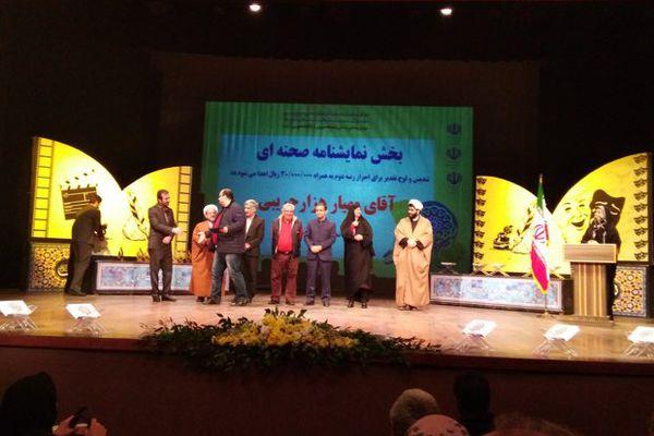 برگزیدگان جشنواره فیلمنامه نویسی ونمایشنامه نویسی آیات معرفی شدند