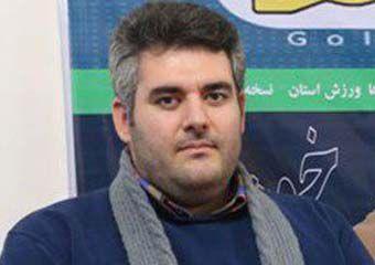 ضرورت ساماندهی توزیع عادلانه آگهی های دولتی توسط دستگاه های اجرایی گلستان