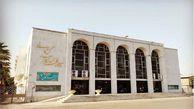 تالار فخرالدین اسعد گرگانی بهعنوان شعبه اخذ رای معرفی شد