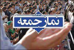 اقامه نماز جمعه فردا در ۶ شهر گلستان