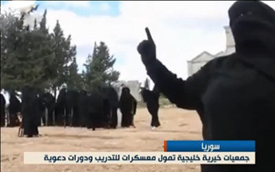 عکس های لو رفته از گردان زنان تروریست