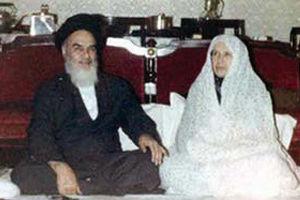 شعرهایی که امام خمینی (ره) برای همسرشان سرودند