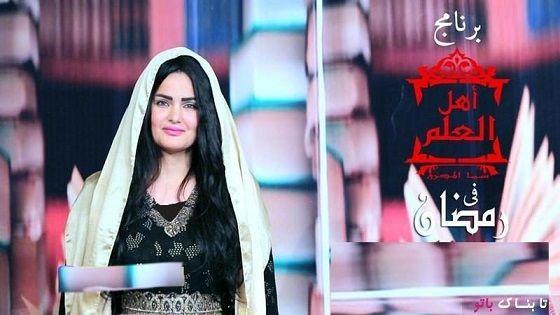 حجاب عجیب خانم مجری برنامه مذهبی! + عکس