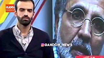 فیلم / حمله تند بهروز افخمی به همسر مهناز افشار
