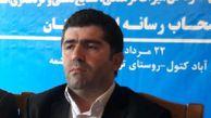 ساماندهی 220 تشکل در حوزه گردشگری و غیرگردشگری در گلستان