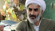 ضرورت توجه به بیانیه مهم و بالادستی گام دوم انقلاب اسلامی