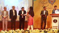 کسب رتبه سوم کشوری در رشته چرم دوزی توسط هنرجوی گلستانی