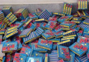 کشف بیش از ۸۰۰ قلم مواد محترقه