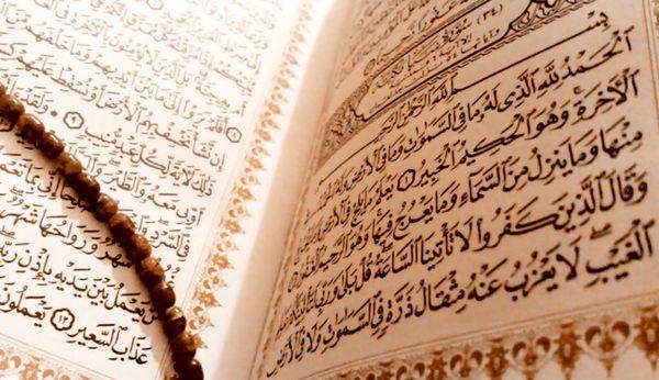 صوت/ ترتیل جزء چهارم قرآن