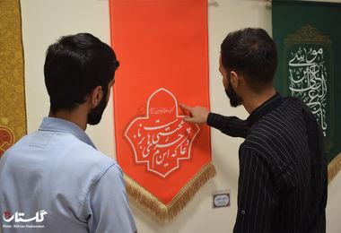 نمایشگاه نگاره های رضوی در گرگان افتتاح شد
