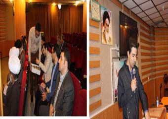 برگزاری مراسم جشن مبعث رسول اکرم (ص) در دانشگاه منابع طبیعی