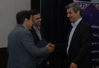 حاشیه های تصویری مراسم تودیع و معارفه رئیس دانشگاه علوم پزشکی گلستان