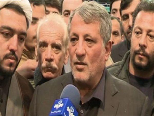 حمایت کانال تلگرامی ضد انقلاب از کاندیداتوری محسن هاشمی+تصاویر