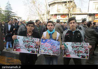 تصاویر/ راهپیمایی باشکوه 22 بهمن مردم علی آبادکتول