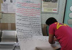 گام بلند ملت ایران در احقاق حقوق هسته ای خود