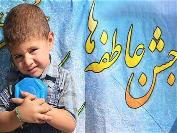 کمک 10 میلیارد ریالی مردم نیکوکار گلستان به جشن عاطفهها