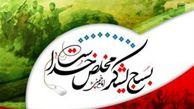 بسیج در صف مقدم کمک به مردم حضور دارد/برگزاری ۱۸۰ برنامه ویژه هفته بسیج در کلاله