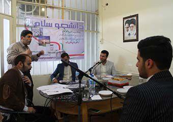 نشست دانشجویی با موضوع بیان شاخصه های دولت کارآمد در گرگان برگزار شد + تصاویر