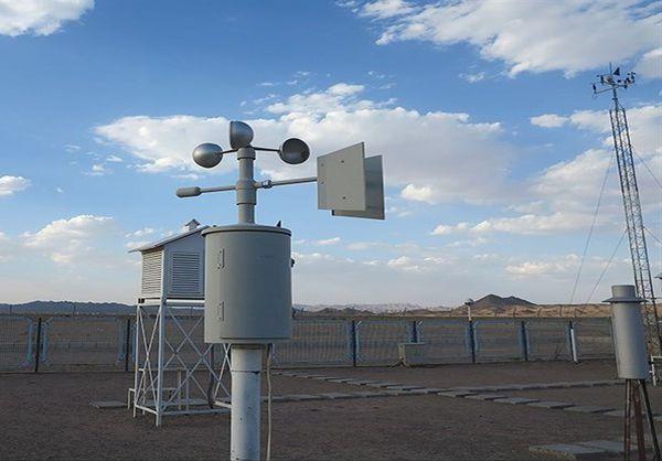 به زودی رادار هواشناسی در گلستان راهاندازی میشود
