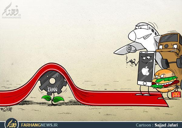 کاریکاتور/ فرش قرمز برای مهاجمان اقتصادی