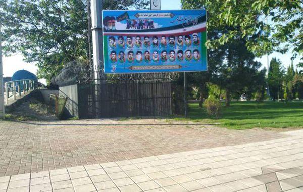 تمثال شهدای کوی اسلام آباد و کماسی نصب شد