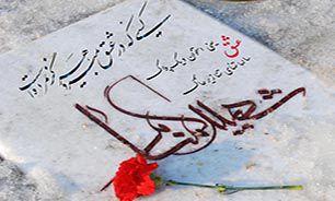 استان گلستان میزبان پیکر مطهر ۴ شهید گمنام میشود