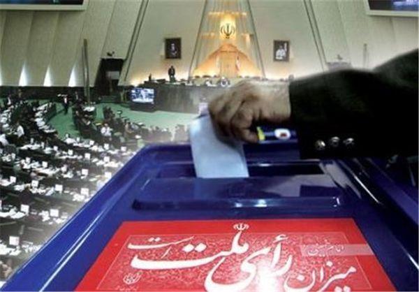 نتایج شمارش آرا مجلس شورای اسلامی در کشور