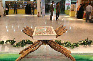 محفل انس با قرآن کریم در 13 بقعه متبرکه گلستان برگزار میشود