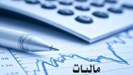 طرح ابلاغ الکترونیکی اوراق مالیاتی در گلستان اجرا می شود