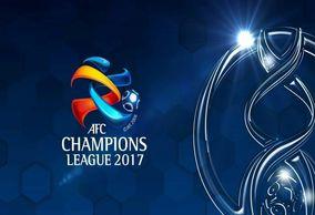 فیلم/ میزان جریمه AFC برای تیمهای ایرانی