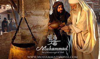 انتقاد نماینده ولی فقیه در گلستان از فیلم محمد رسول الله