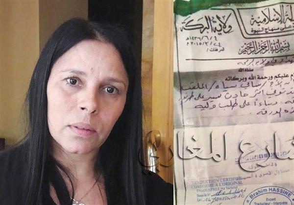 شیوه عجیب داعش برای اعلام خبر مرگ یک داعشی به مادرش