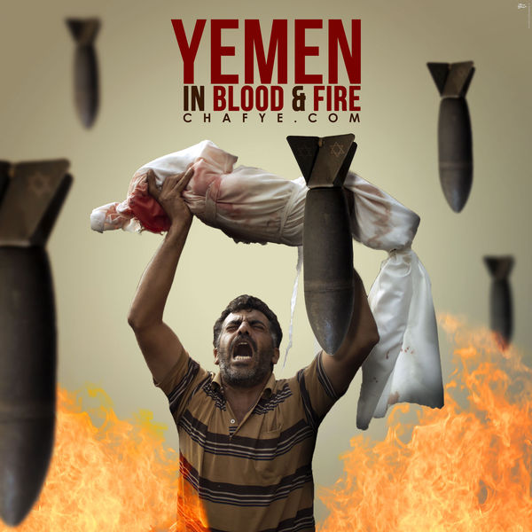 +۱۸/تصویری فاجعه انگیز از جنگ یمن