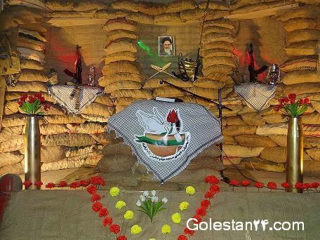 ششمین گرامیداشت شهدای کارمند استان گلستان