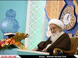 «مبعث»؛ سرآغاز تشکیل حکومت عدل الهی