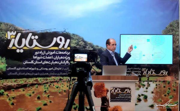ضبط اولین برنامه آموزشی برای دهیاران استان با موضوع مدیریت منابع آب در روستا