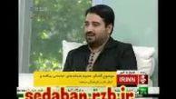 دانلود گفتگو روح الله مومن نسب با شبکه خبر در مورد شبکه های اجتماعی