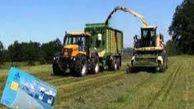 واحدهای کشاورزی و دامداری برای دریافت سوخت جایگزین اقدام کنند