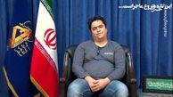 """فیلم/ داغ سنگین بازداشت """"روحالله زم"""""""