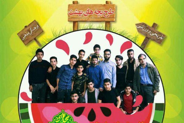 طرح «بچه های بهشت» در کانون شباب الجنه گرگان اجرا می شود