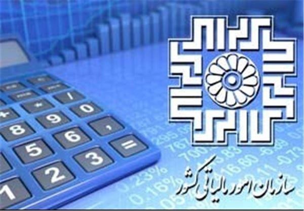 نحوه اخذ مالیات از خریداران ارز مشخص شد