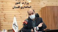 استاندار گلستان: ۵۰۴ میلیارد ریال پروژه عمرانی در روستاها افتتاح میشود