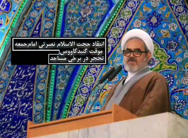 بعضی از مسجد ما بازگشت به قبل از انقلاب دارند