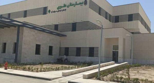 ارتقاء وضعیت بیمارستانهای گلستان در یک سال اخیر