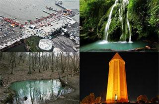 با جاذبه های گردشگری استان زیبای گلستان آشنا شوید