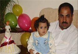 دانلود  فیلم/ آزادی دیپلمات ربوده شده ایرانی در یمن