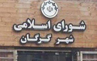 بستههای تشویقی شهرداری گرگان برای قهرمانان ورزشی به منظور ساخت منازل مسکونی
