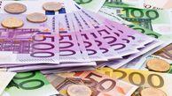نرخ رسمی ۴۷ ارز (۳۰ بهمن ۹۸)